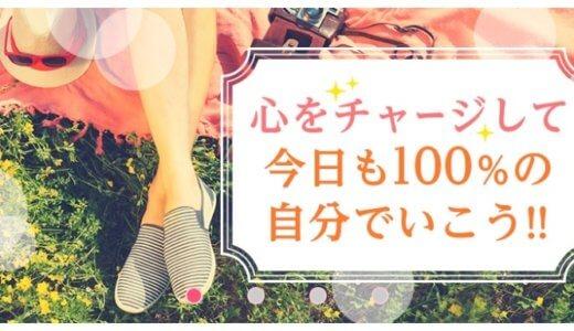 【電話占いカミール】口コミ&評判『ライブ鑑定で顔が見える』