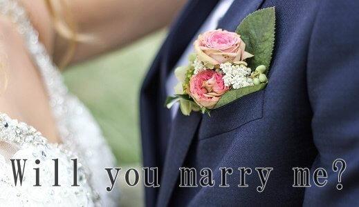 息子が独身で心配?「息子が結婚しない理由」知ってますか?