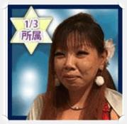 占いの館千里眼香川高松丸亀町店榊 咲愛先生